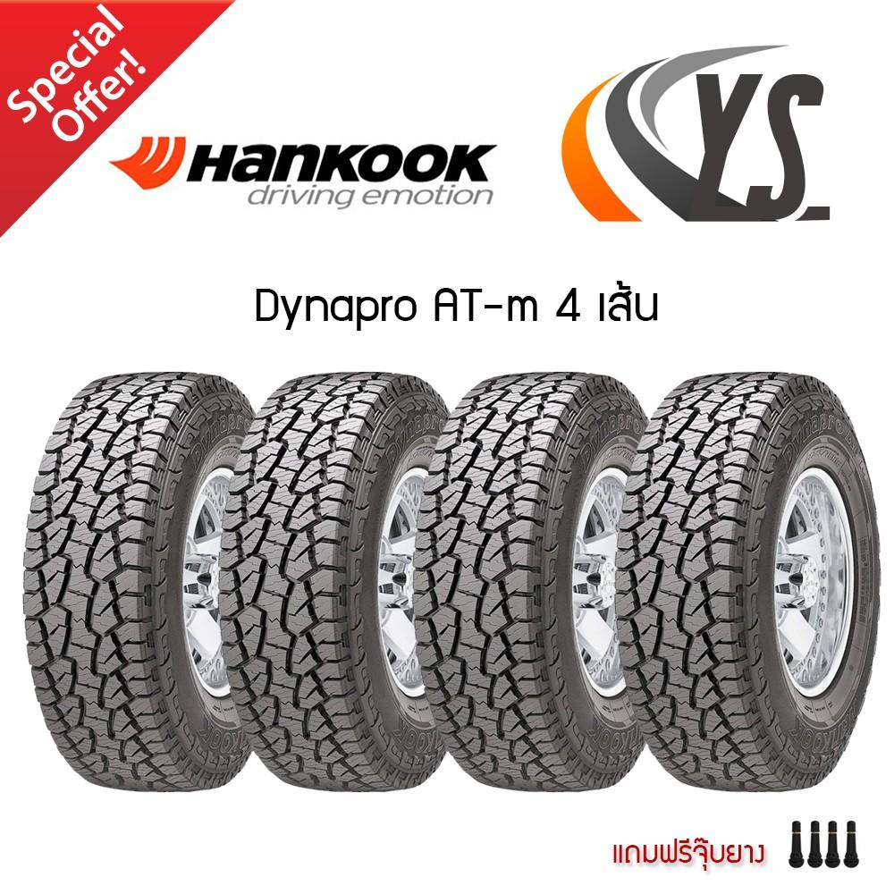 Hankook AT (RF 10) 265/65  R17 ปี 18 (4 เส้น)