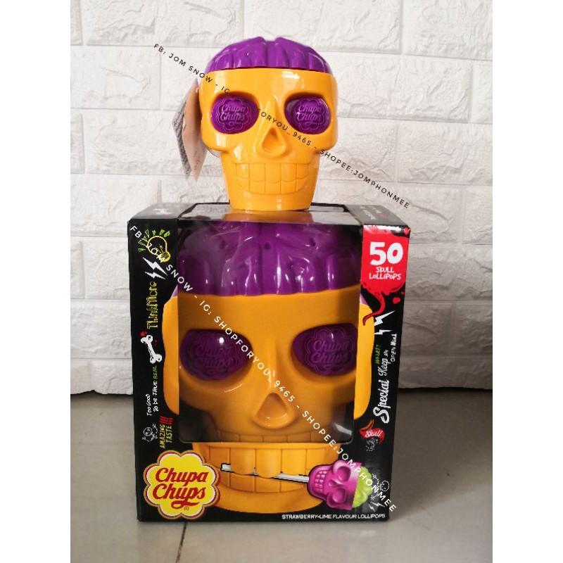 หัวกระโหลก Skull Lollipops Chupa Chups