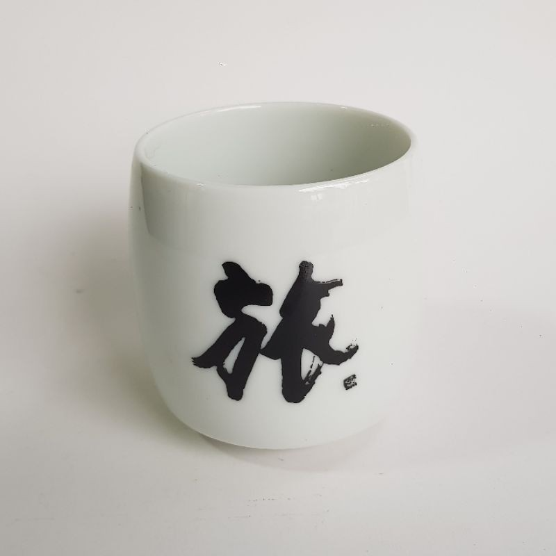 มือสอง กระถางแคคตัส แก้วชาเซรามิก ทรงกระบอก สีขาวลายอักษรญี่ปุ่น นำเข้าจากญี่ปุ่น  กว้าง 6 cm ลึก 7 cm กระถางไม้อวบน้ำ