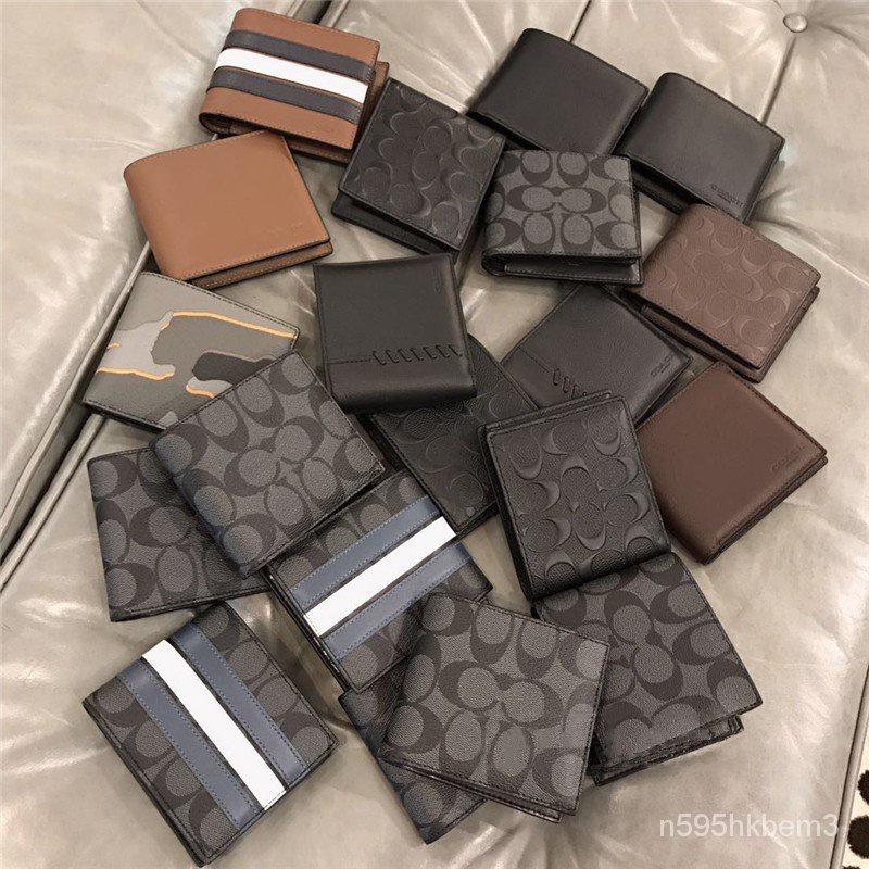 (จัดส่งที่รวดเร็ว) COACH กระเป๋าสตางค์ผู้ชายใบสั้น wallet (กล่องของขวัญ + ถุงเก็บฝุ่น + ใบแจ้งหนี้) กระเป๋าสตางค์