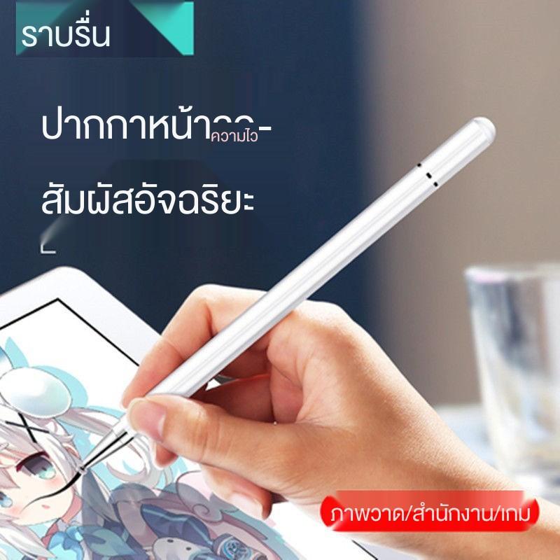 applepencil applepencil 2 ปากกาทัชสกรีน android สไตลัสb ✖☏ปากกาหน้าจอสัมผัสของ Apple ปากกา capacitive ipad pro สไตลัสแ
