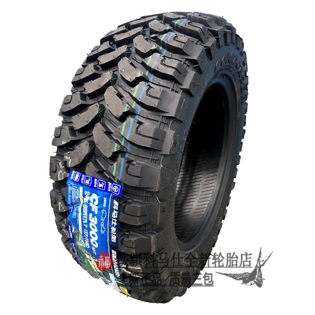 ✺♠Komas Dirt Off-Road Tyre 215/235/245 / 265/70 75R15R16 65R17R19 กระบะ