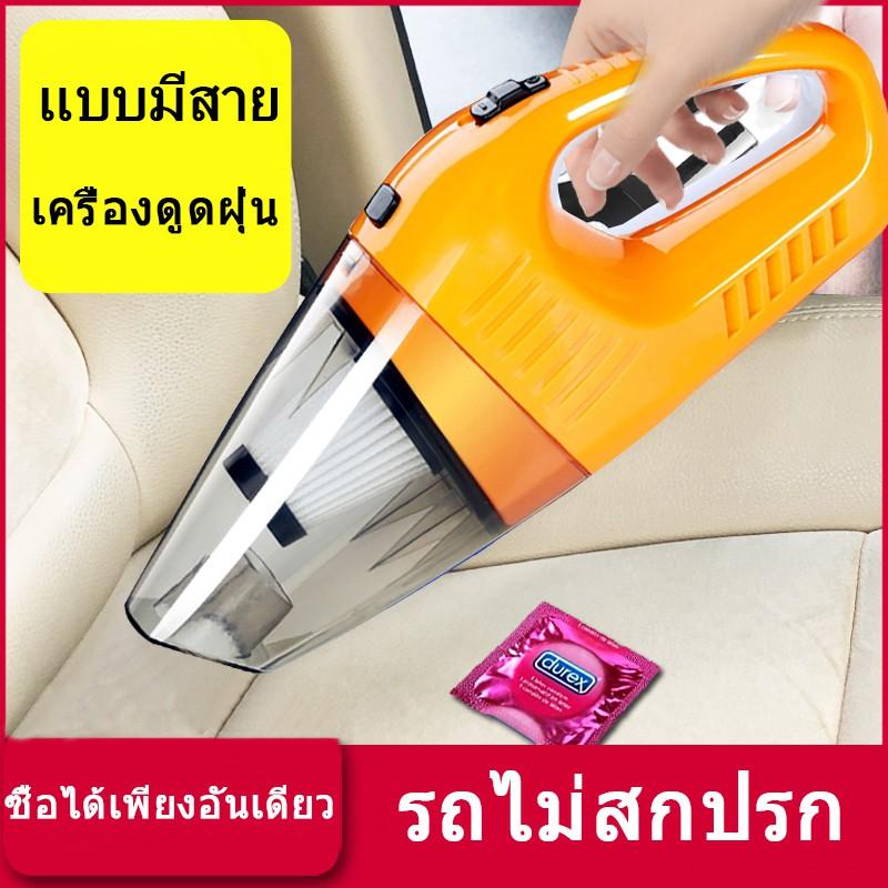 ❅AUTOBOT หุ่นยนต์ดูดฝุ่น รุ่น MINI robot vacuum cleaner - Pink Pastel