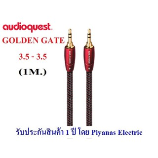 AudioQuest GOLDEN GATE (3.5mm to 3.5mm) 1m