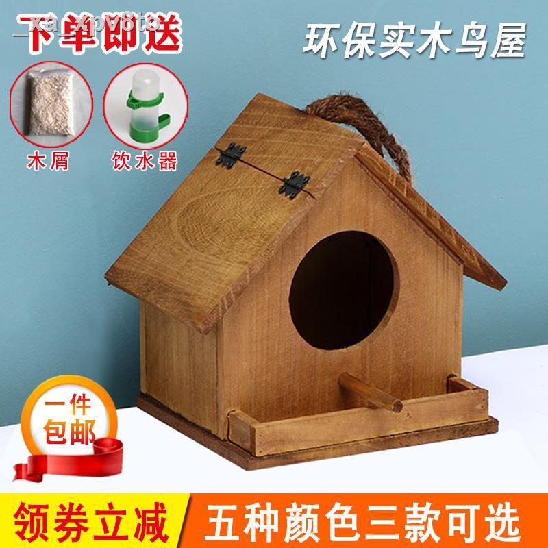 ราคาถูก✠รังนกไม้เนื้อแข็งทำด้วยมือ, กล่องเพาะนกกระจอก, รังนกนางแอ่น Munbird Xuanfeng, บ้านนกไม้ชายคากลางแจ้ง