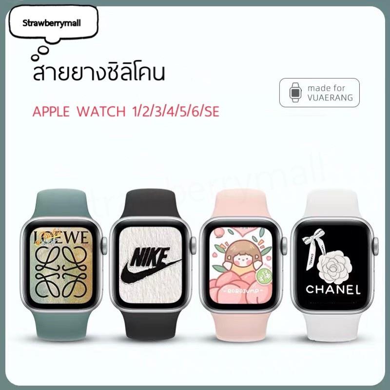 applewatch series 6 สาย applewatch สายซิลิโคนสำรองเปลี่ยน สาย สําหรับ Apple Watch Series 1/2/3/4/5/6 สาย สําหรับApplewat