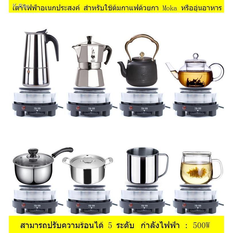 🍒พร้อมส่ง🍒₪moka pot เครื่องชุดทำกาแฟ เครื่องทำกาหม้อต้มกาแฟสด สำหรับ 6 ถ้วย / 300 ml พร้อม เตาอุ่นกาแฟ เตาขนาดพกพา เต