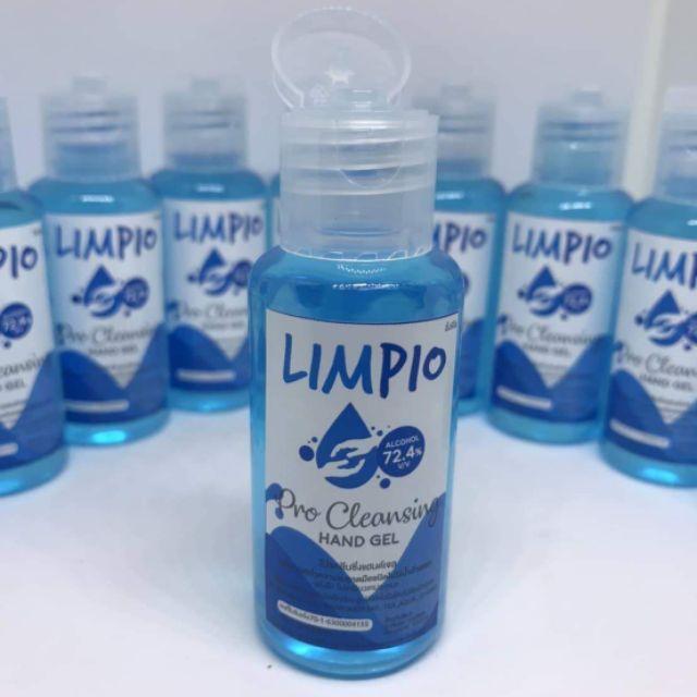 เจลล้างมือLimploราคาพิเศษ