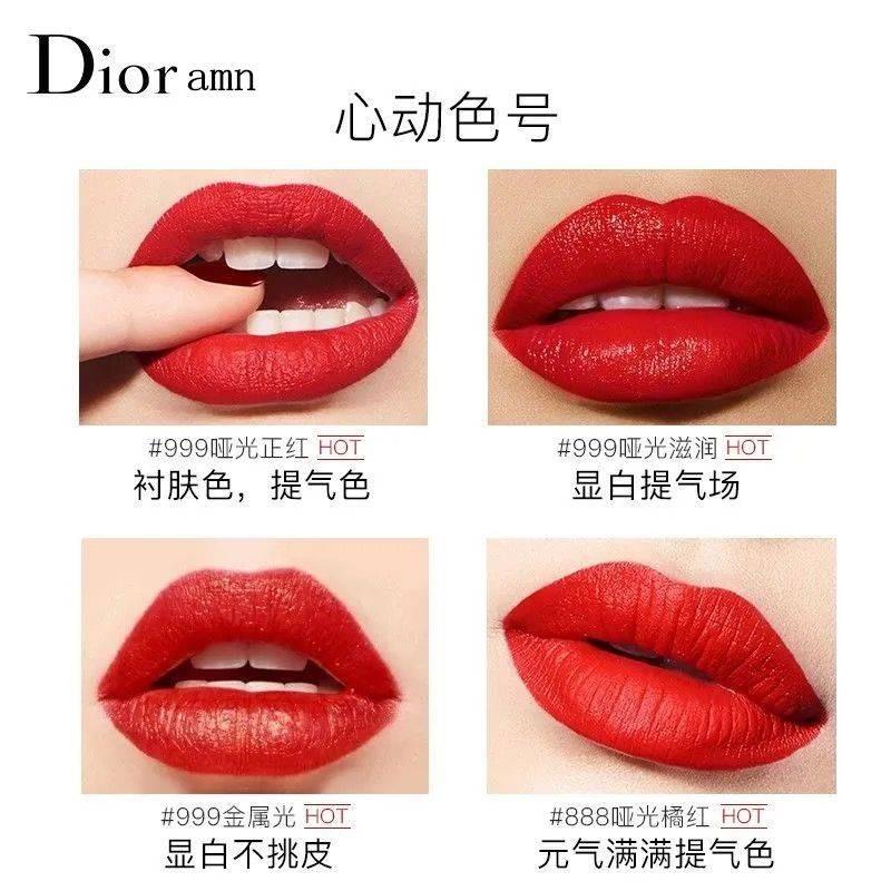 lips Dior / Dior Manni Lipstick Flame Blue Gold Lipstick Moisturizing 999 Matte 888 # 3.5g Gift Box Set