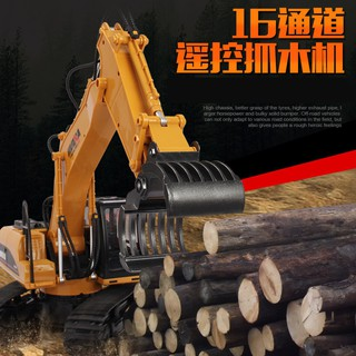 Kids toys 16 tunnel remote control excavator dumper Alloy version