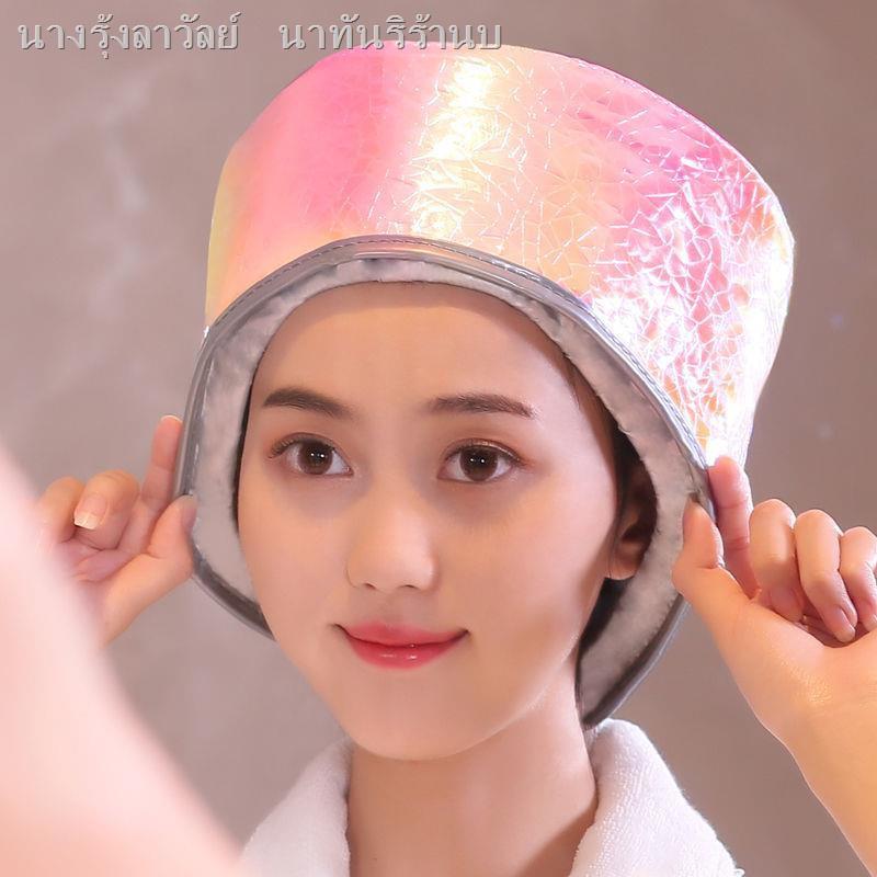 ฝาน้ำมันอบ✑◊▥Zhuoliang หมวกทำความร้อนหน้ากากผมหมวกความร้อนไฟฟ้าในครัวเรือน oiling เครื่องย้อมผมดูแลหมวกอบไอน้ำหมวกอบไอน