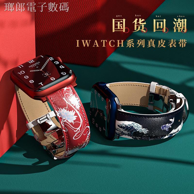 สายนาฬิกาข้อมือหนังแท้ Applewatch6 / Se Iwatch5 / 4 / 3 / 2