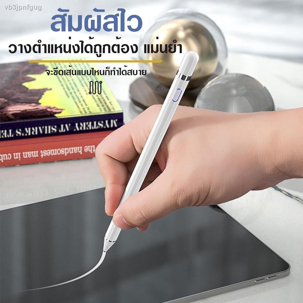 อุปกรณ์โทรศัพท์มือถือ♝∋ปากกาไอแพด Port USB ปากกาสไตลัส ปากกาหน้าจอสัมผัส สำหรับ iPad Gen 7 10.2 / Pro 11 12.9 2018 2020