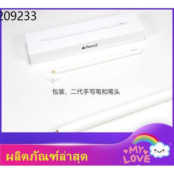 ไอแพด ปากกาไอแพ ปากกาทัชสกรีน apple pencil applepencil ❅Apple Apple pencil1 ปากกาสไตลัส ipad ไวต่อแรงกด air3  pro รุ่นที