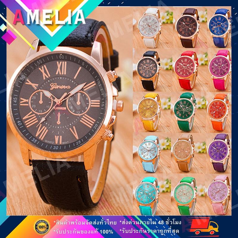 Amelia Geneva นาฬิกาแฟชั่น นาฬิกาข้อมือ นาฬิกา ผู้หญิง นาฬิกาควอตซ์ (พร้อมส่ง) Aw149.