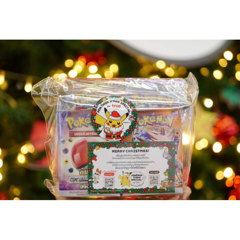 Pokemon TCG X' Mas Special By True