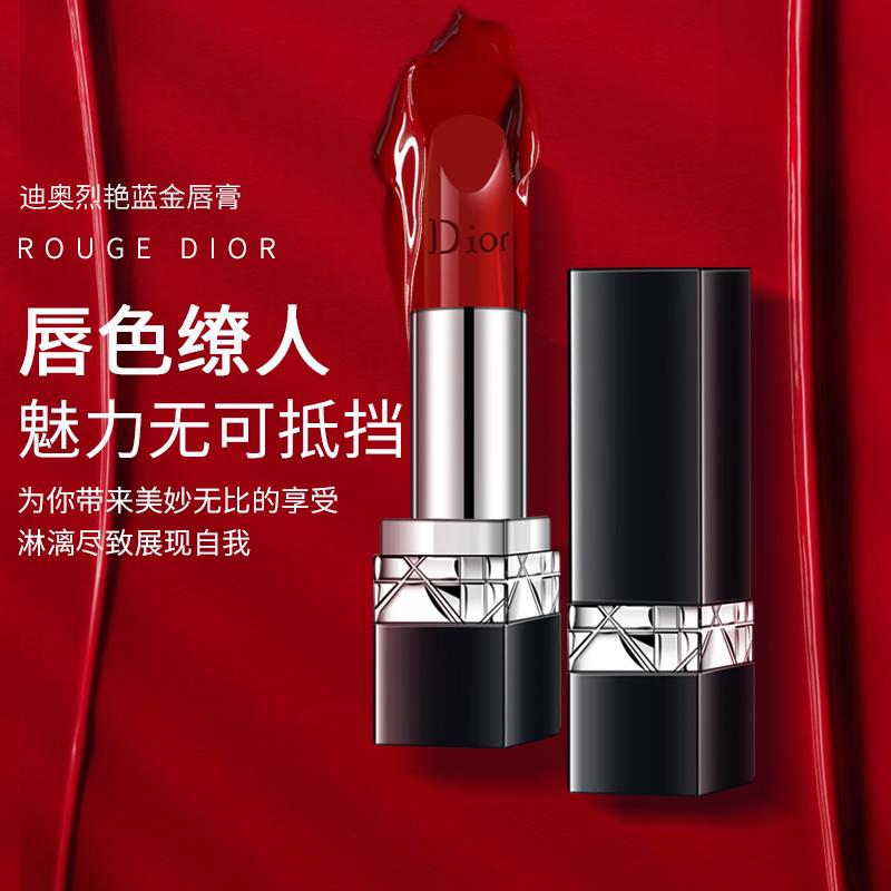 """◌""""🔥จัดส่งที่รวดเร็ว🔥ดินสอเขียนคิ้ว Dior Dior Lipstick 999 Matte Moisturizing Long-listing Zhenghong Lipstick 888 Big B"""