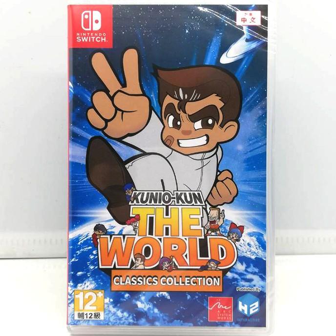 nintendo switch kunio-kun the world classics colledtion ( english zone 3 )