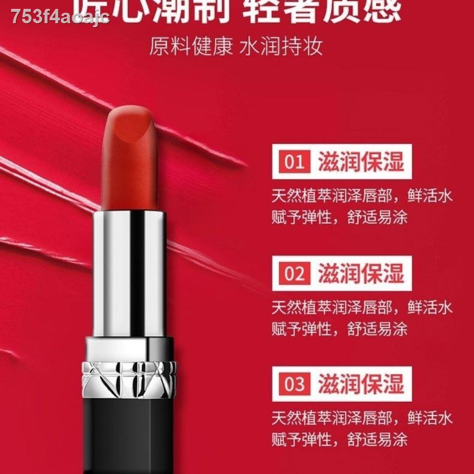 Dior ลิปสติก✔▫✌Dior Manny Lipstick Red Tube 999 Black 888 Moisturizing White Matte สีง่าย