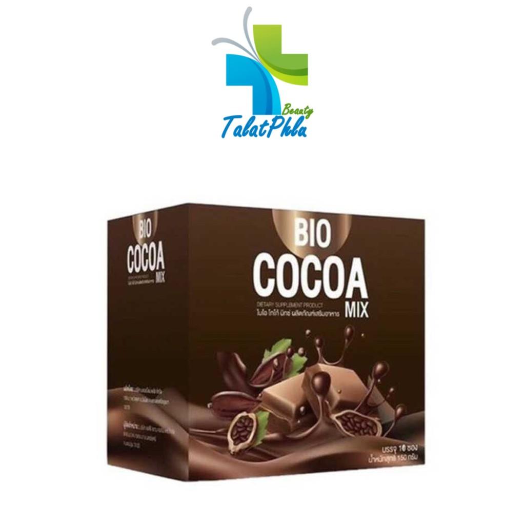 Bio Cocoa Mix ไบโอ โกโก้ มิกซ์ ดีท็อกซ์ [โกโก้ - กล่องน้ำตาล] [10 ซอง] [1 กล่อง]
