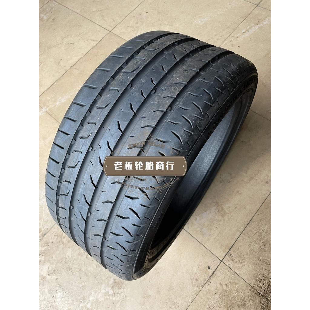 ยาง Continental 235/245/255/265/35R40R45R50R18R19R20 MC6 Lynk & Co 03+ Chinese