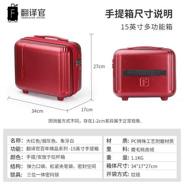 กระเป๋าเครื่องสำอางหญิงกระเป๋าเดินทาง 15 นิ้วแบบพกพานักท่องเที่ยวมินิมัลติฟังก์ชั่น 14 การจัดเก็บแห้งเปียกถุงซัก