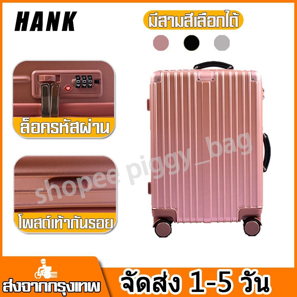 กระเป๋าเดินทาง กระเป๋าเดินทาง 20 นิ้ว 002 กระเป๋าเดินทางล้อลาก 20 24นิ้ว กระเป๋าเดินทาง กระเป๋าเดินทางซิป กระเป๋าเดินทาง