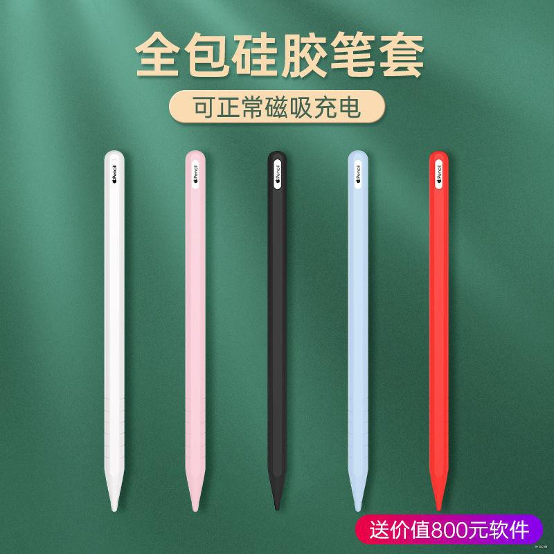 ﹊ปลอกปากกา Applepencil ซิลิโคนรุ่นที่สองฝาครอบป้องกันซิลิโคน ปากกา Apple ฝาซิลิโคนปากกาสไตลัสอุปกรณ์เสริมปากกาสไตลัส