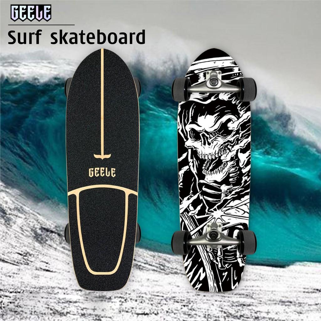 PREORDER!! CX4 Geeleสเก็ตบอร์ด Surfskate board carver เซิร์ฟสเก็ตสำหรับผู้เริ่มต้น ราคาเบาๆ ส่งเร็ว🔥 พร้อมส่ง 10 กพ.นี้