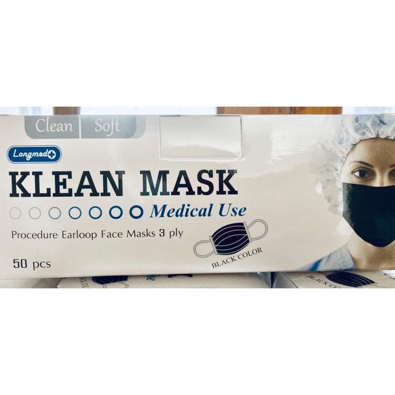 🔥🔥พร้อมส่ง Klean mask สีดำ**//G lucky mask สีเขียว** 1 กล่อง/50ชิ้น🌟🌟