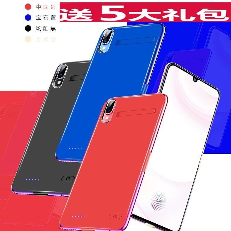 ﹊Huawei nova6se แบตเตอรี่คลิปหลัง nova5i / 4e แบตสำรองพิเศษ nova3 รวม 5z โทรศัพท์มือถือเปลือก mah