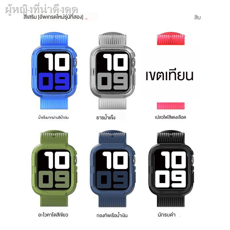 Airpods caseเคสAirPods1/2 Case เคสซิลิโคนอ่อนนุ่มสำหรับ[Electronic model] Leyu is suitable for apple watch strap 6 iWatch 5/2/3/4/1 generation integrated protective shell silicone sports cover 38/40/42/44mm