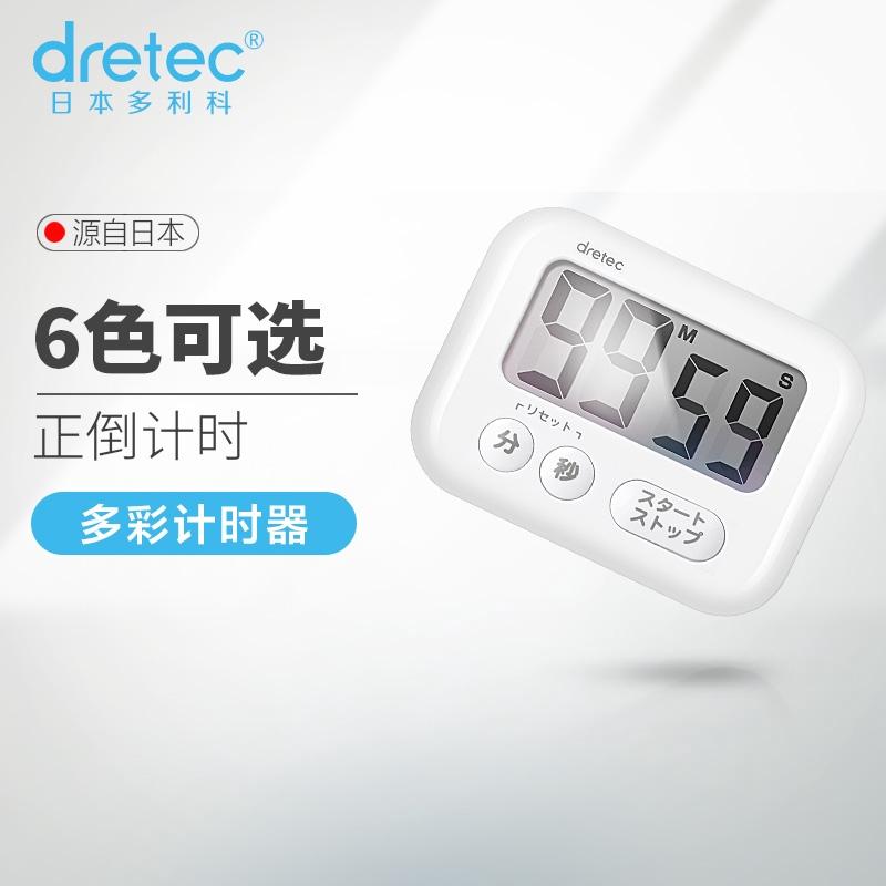 ญี่ปุ่น Doric dretec จับเวลา T-541 สอบนาฬิกาปลุกการเรียนรู้ด้วยตนเองสำหรับนักเรียนเพื่อเตือนนับถอยหลัง