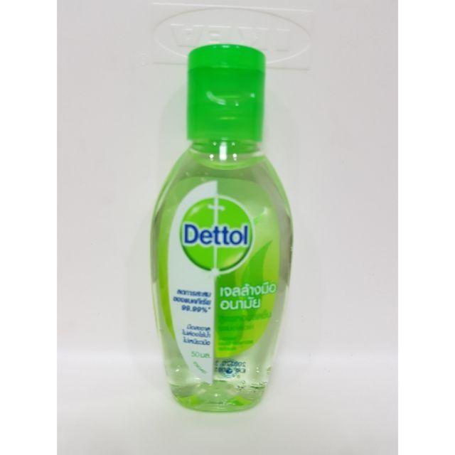 เจลล้างมืออนามัย เดทตอล (Dettol) แบบไม่ต้องใช้น้ำ ขนาดพกพา 50 ml