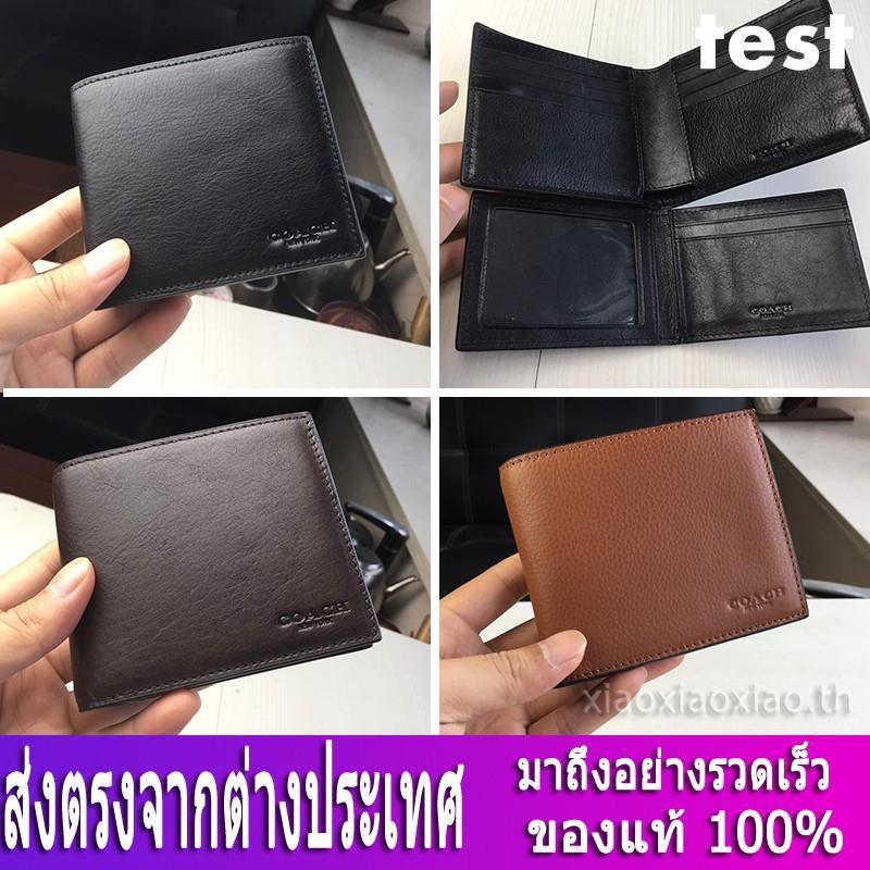 กระเป๋าสตางค์ Coach F74991 กระเป๋าสตางค์ผู้ชาย / กระเป๋าสตางค์ใบสั้น / กระเป๋าสตางค์หนัง / กระเป๋าสตางค์บัตร Appw
