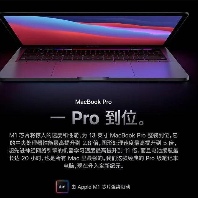 ◑♠Apple/Apple 2020 MacBook Pro 13.3 นิ้ว M1 ชิปธนาคารแห่งชาติ Apple Notebook