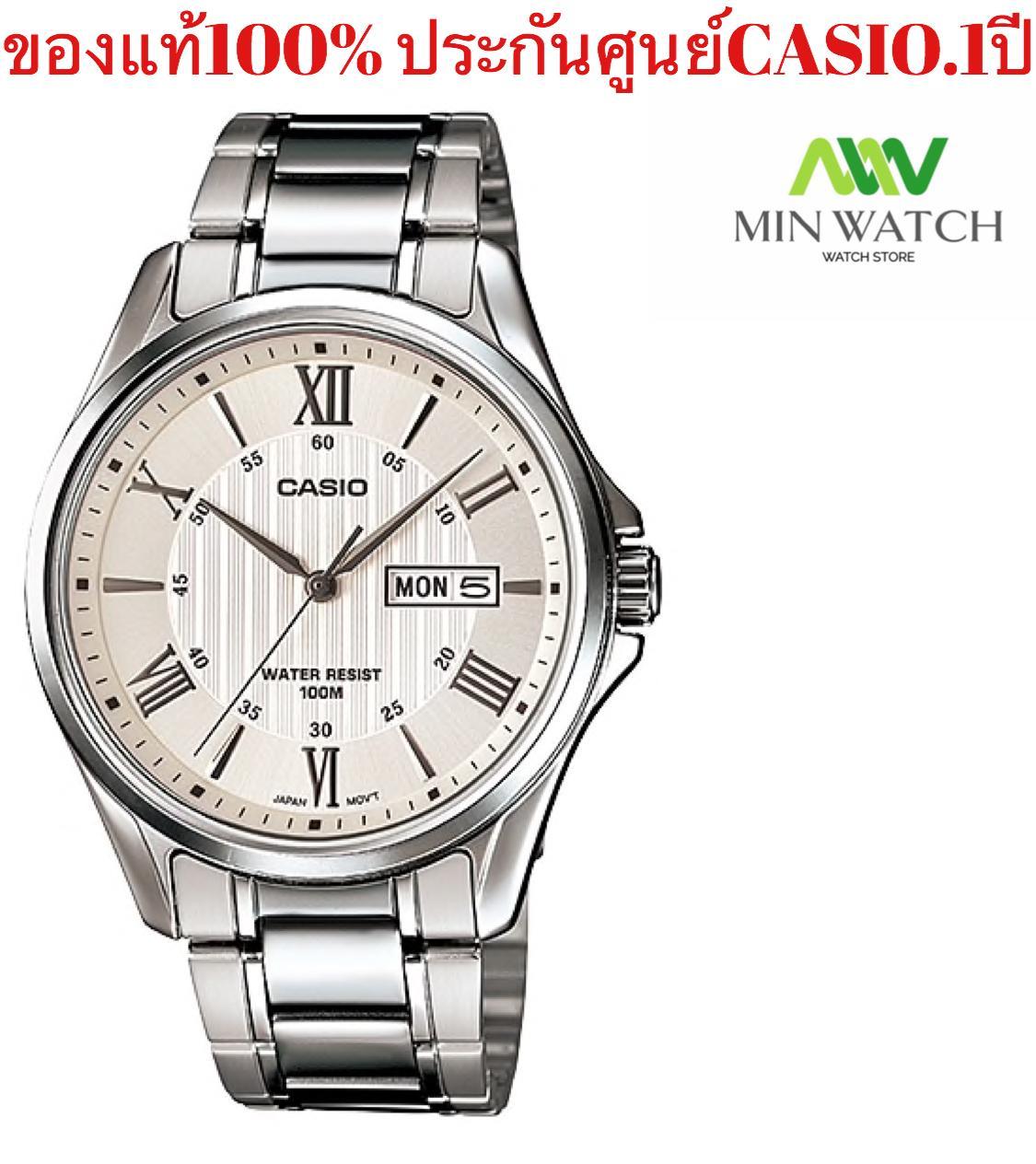 นาฬิกา รุ่น MTP-1384D นาฬิกา Casio Standard นาฬิกาข้อมือผู้ชาย สายสแตนเลส รุ่นMTP-1384D-7Aของแท้100% ประกันศูนย์casio1 ป