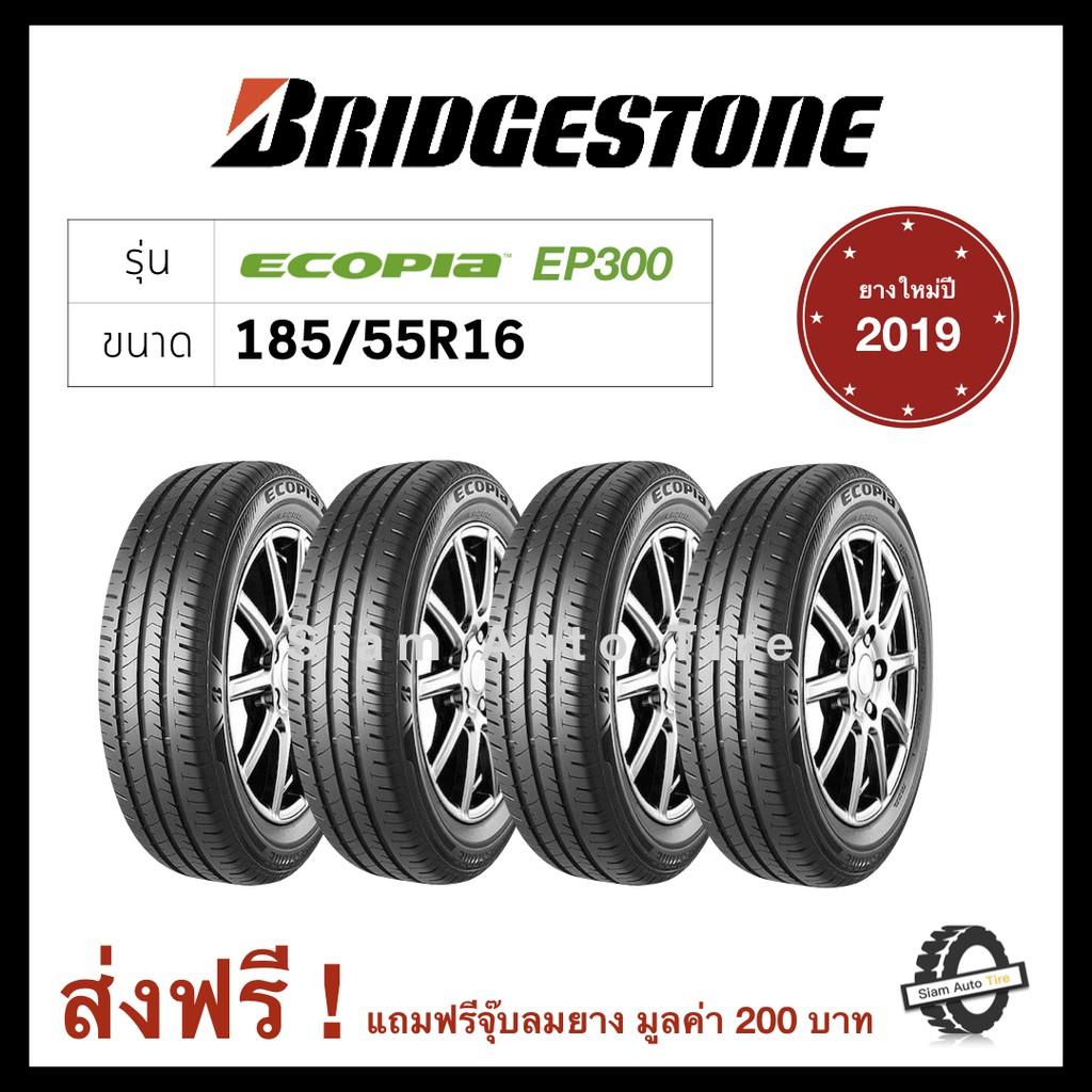 Bridgestone รุ่น EP300 185/55R16 จำนวน 1 เส้น (ยางใหม่ปี 2019)