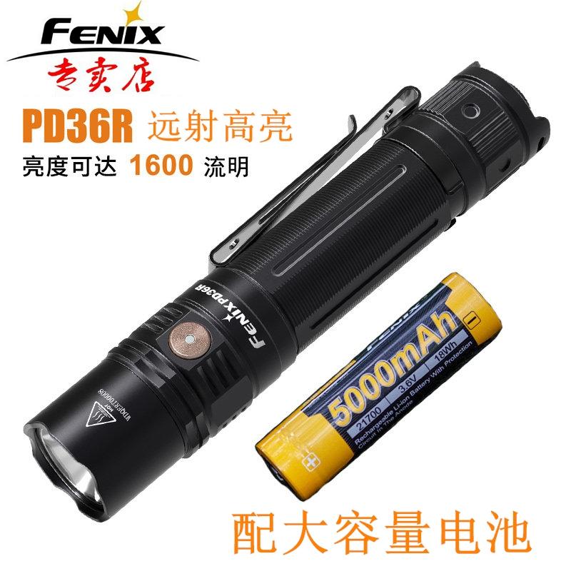 ぅ✬2020Fenix Fenixไฟฉายแสงจ้าpd36rชาร์จตรงกลางแจ้งกันน้ำค่าใช้จ่ายได้อย่างรวดเร็วครัวเรือนขนาดเล็กเน้นตรง