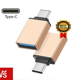 AD OTG type c to usb 3.0 female converter for android *