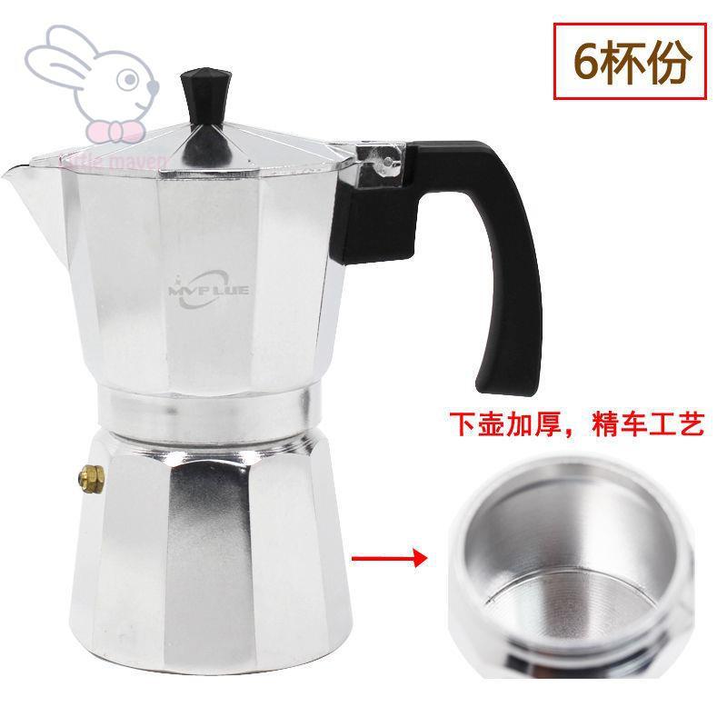 เตา moka pot◎หม้อกาแฟย้อนยุคอิตาลี Moka pot ทำอาหารในครัวเรือนแบบพกพาหม้อพวงมาลัยเข้มข้นเริ่มต้นเครื่องชงกาแฟสีดำหม้อ