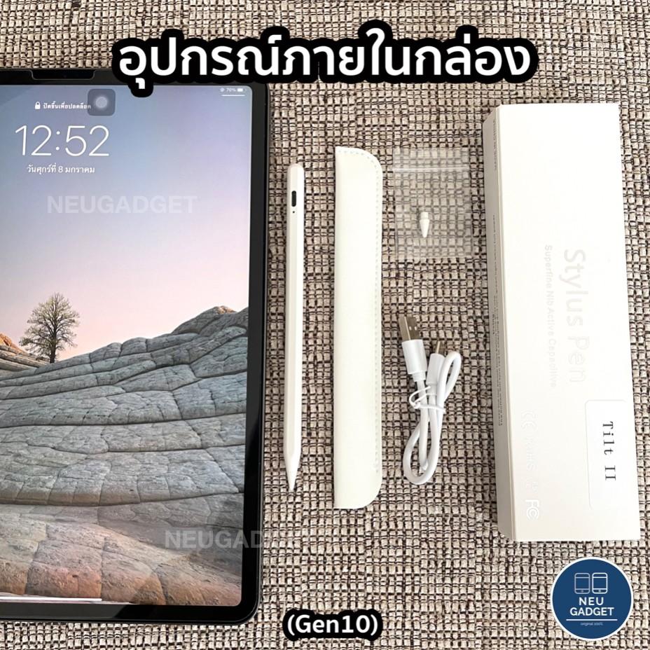 [ วางมือบนจอได้✅แรเงาได้✅ ] ปากกาไอแพด Gen10 Stylus สำหรับiPad gen7 2019 10.2 9.7 2018 Air3 11 สำหรับApplePencil ปากกา N