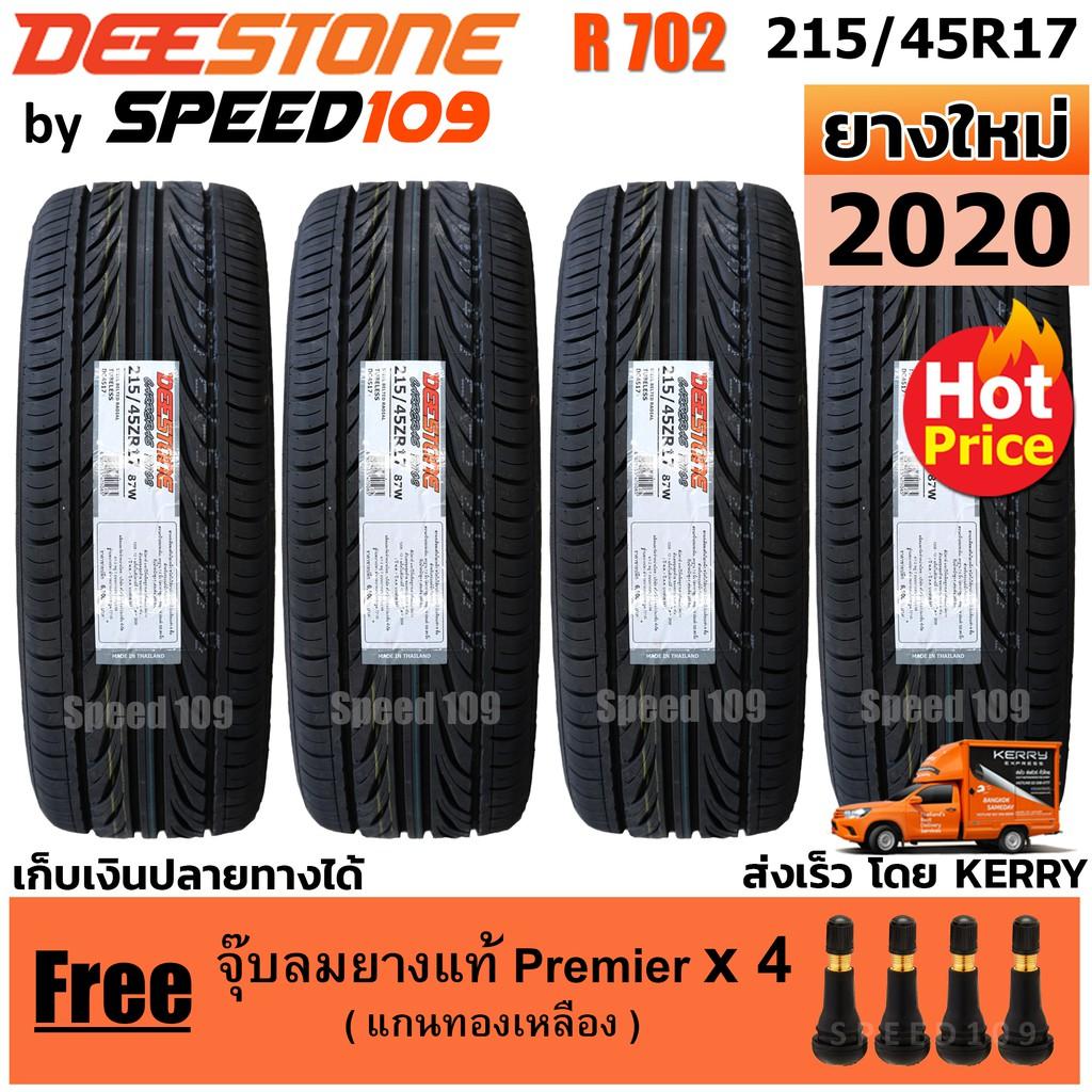 Deestone ยางรถยนต์ 215/45R17 รุ่น Carreras R702 - 4 เส้น (ปี 2020)