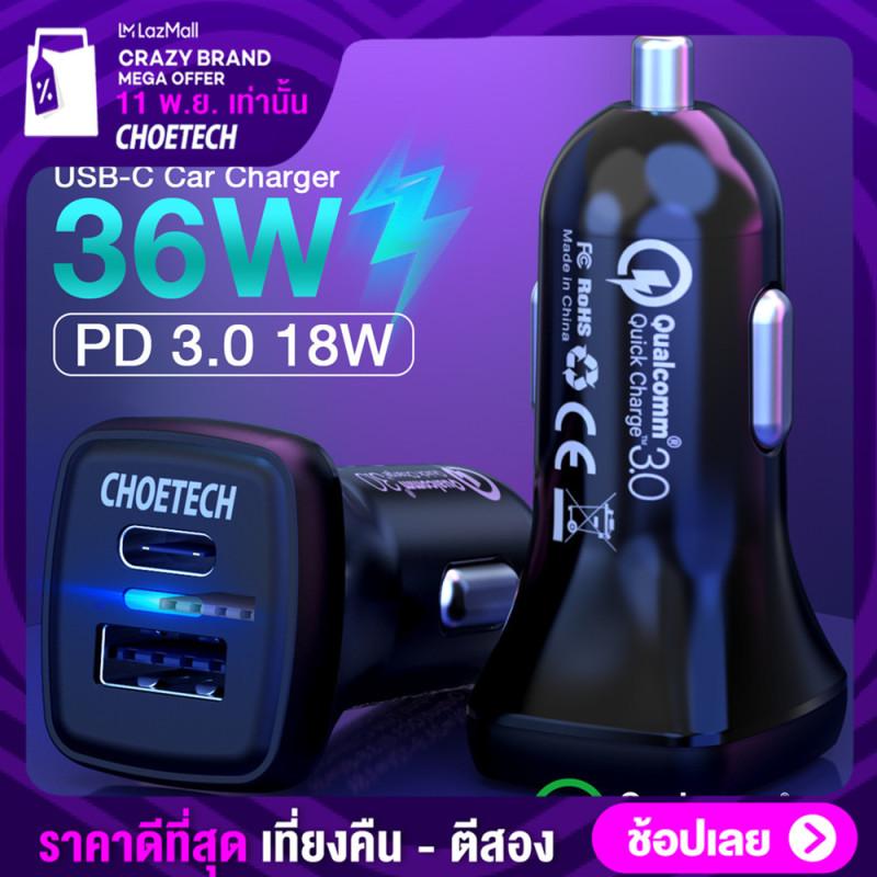 ที่ชาร์จในรถ USB C PD 18W + QC 3.0 18W choetech 36W 2-Port Quick Charge ที่ชาร์จในรถ 3.0 Power Delivery Type C