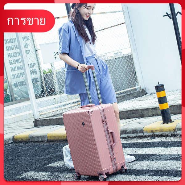 กระเป๋าเดินทางใบ้กันกระแทก Universal ล้ออลูมิเนียมกรอบ Boarding Rod Case 24 นิ้วหญิงหนา Travel Home รหัสผ่านกล่องชาย