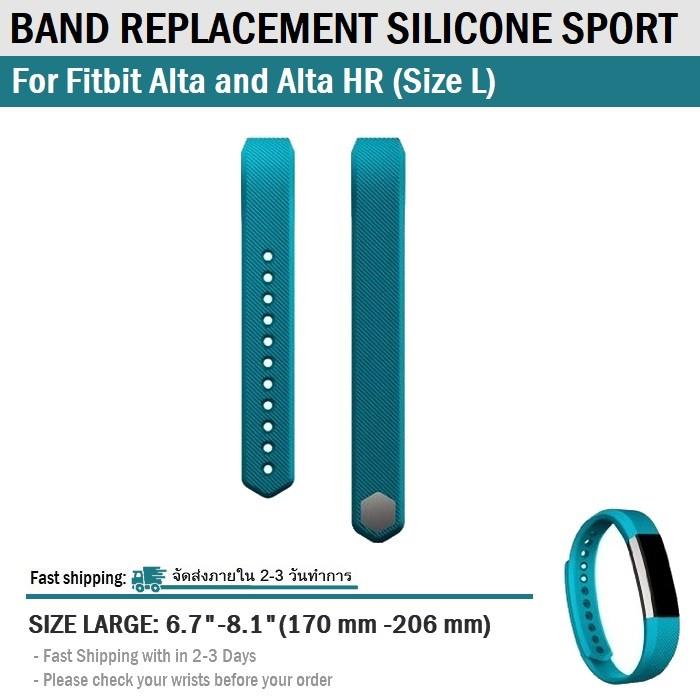 สาย นาฬิกา Fitbit Alta HR or Fitbit Alta Size S L - Replacement Sport  Silicone Strap Band Size S L