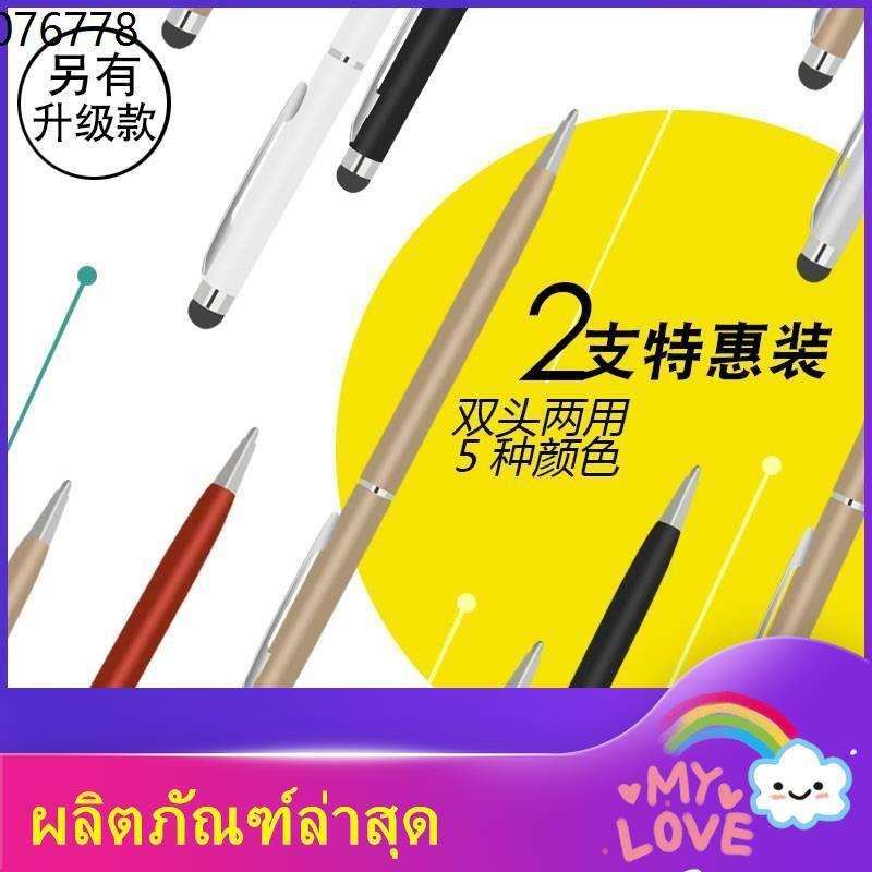 ปากกาไอแพด apple pencil applepencil ไอแพด ปากกาทัชสกรีน ✶เครื่องสอนแบ็คแกมมอน S3 S1 H9 H8S K5 Universal Stylus ปากกา Cap