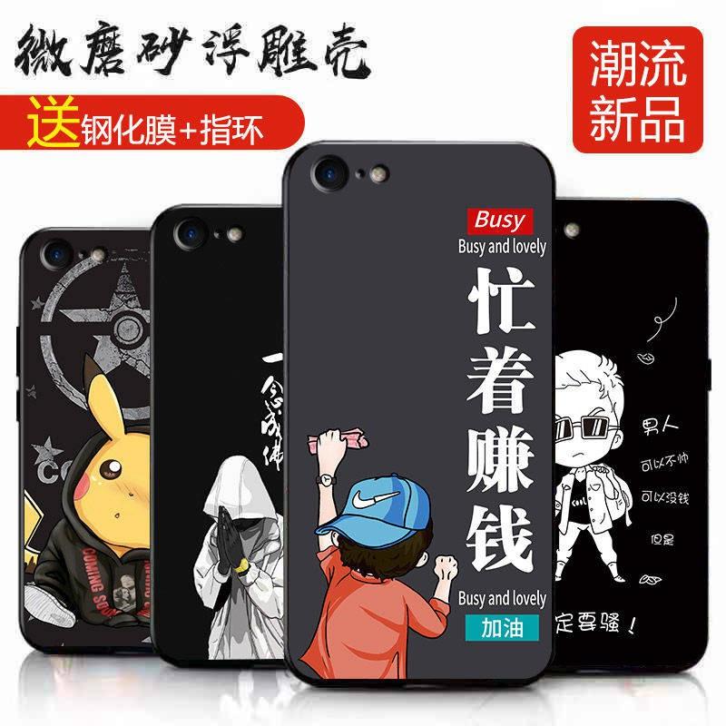เคสมือถือ iphone เคส iphone เคสมือถือ เคสมือถือ เคสซิลิโคน พร้อมส่ง ❧แอปเปิ้ล SE โทรศัพท์มือถือเชลล์รุ่นที่สอง iPhone SE