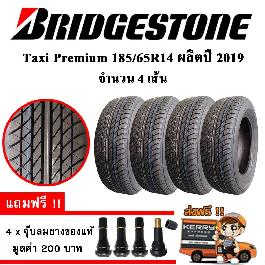 ยางรถยนต์ Bridgestone Taxi Premium 185/65R14 ปี19 4เส้น