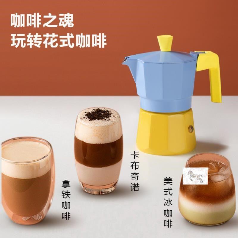 ♟№❍ผลิตภัณฑ์ใหม่  หม้อ Moka, วาล์วคู่, เครื่องทำกาแฟในครัวเรือนขนาดเล็ก, เครื่องชงกาแฟเอสเปรสโซ, มือ ชุดหม้อกาแฟ จัดส่